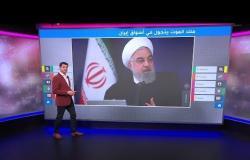 """""""ملك الموت"""" يتجول في شوارع إيران!"""