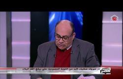 مبروك عطية يختم حلقة يحدث فى مصر بحكمة عظيمة