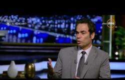 مساء dmc - أحمد المسلماني: معظم الأحياء في العالم لم يشهدوا مثل هذه من قبل