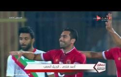 جمهور التالتة - أحمد فتحي.. الرحيل الصعب