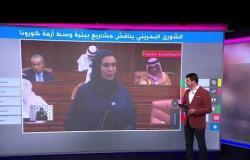 قطر تجلي بحرينيين عالقين في إيران، فكيف ردت البحرين؟