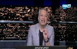 مصر هاتعدي أزمة كورونا لـ 7 اسباب .. تعرف عليها | أخر النهار