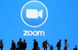 تطبيق مؤتمرات الفيديو Zoom يتفوق على الجميع