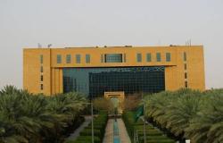 البلدية السعودية: وثيقة التأمين الإلزامي للمباني تهدف لحماية حقوق المؤمن