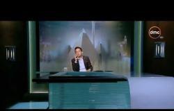 مصر تستطيع - د.أحمد خليل من فرنسا يطلعنا على اخر الأخبار بخصوص فيروس كورونا