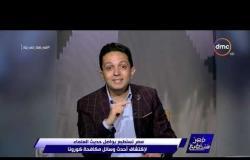 مصر تستطيع - مصري يطور أجهزة التنفس الصناعي بمواجهة آثار كورونا