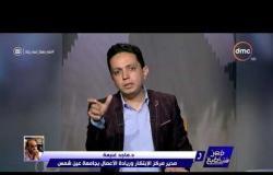 """مصر تستطيع - مركز الإبتكار بجامعة عين شمس يواجه أزمة التنفس الصناعي ب""""تصنيع محلي"""""""