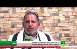 الحرب باليمن.. جبهتان سياسية وصحية