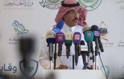 """السعودية تسجل 165 إصابة جديدة بـ""""كورونا""""..وحالات الشفاء ترتفع لـ328 حالة"""