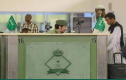 الجوازات السعودية توضح قواعد مغادرة المقيمين والزائرين للمملكة