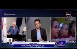 مصر تستطيع - د. طارق شوقي وزير التربية والتعليم يشرح بالتفاصيل خطة الوزارة بالمرحلة القادمة