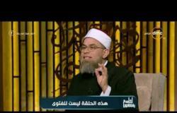 الشيخ أشرف الفيل: من لا يدعو الله قلبه فاسد
