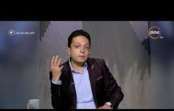 مصر تستطيع - مكاتب فارغة ومنازل مزدحمة.. هل يؤثر كورونا على أحمال الإنترنت؟