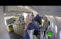 مشاهد من داخل مستشفى عسكري طائر ينقل مصابين بكورونا