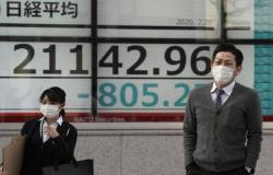 الأسهم اليابانية تواصل الهبوط للجلسة الرابعة على التوالي