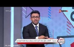 جمهور التالتة - حلقة الأربعاء 1/4/2020 مع الإعلامى إبراهيم فايق - الحلقة الكاملة