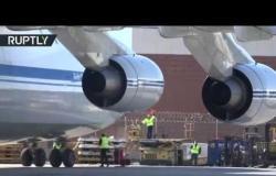 لقطات جديدة لطائرة عسكرية روسية تهبط في مطار كينيدي الدولي بنيويورك