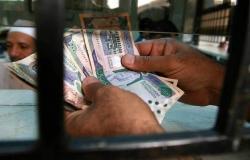 المصارف السعودية ترتفع استثماراتها بالسندات الحكومية 20.7% خلال فبراير