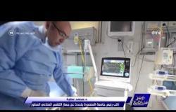مصر تستطيع - د. محمد عطية يتحدث عن جهاز التنفس الصناعي المطور