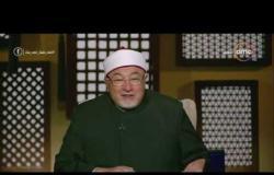 الشيخ خالد الجندي: لوكان النبي محمد في زمن كورونا لأغلق المساجد والحرم