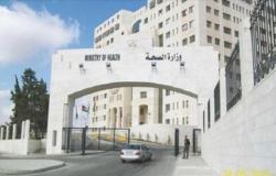 """""""الصحة"""" الاردنية  توضح الوضع الوبائي في الأردن حتى نهاية الشهر الماضي"""