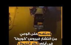 في مشهد إنساني| الشرطة المصرية تُسلِّي المواطنين في فترة الحجر الصحي