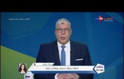سارة عصام لاعبة ستوك سيتى ومنتخب مصر: الترتيبات داخل مطار القاهره على أعلي مستوي - ملعب ONTime