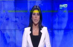 موجز الأخبار| السيدة إنتصار السيسي: البر باليتيم من الأخلاق الانسانية