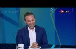 حازم إمام وتجربته الإدارية: قررت الإبتعاد عن العمل العام خلال الفترة القادمة تمامًا - ملعب ONTime