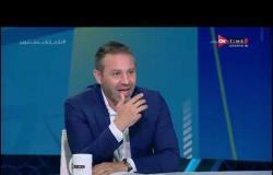 حازم إمام يحكي اجواء البيت بعد لعبه في أي مباراة: والدي كان فخورًا بي خصوصا بعد كأس أمم أفريقيا 98
