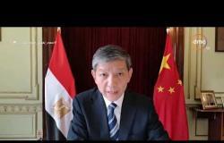 حوار خاص لمساء dmc  مع السفير الصيني بالقاهرة يكشف كيف نجحت الصين في قهر فيروس كورونا