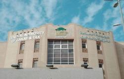 """""""الزكاة والدخل"""" السعودية: 3 خطوات للاستفادة من مبادرة إلغاء غرامات المكلفين"""