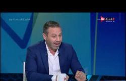 حازم إمام يحكي بدايته مع الزمالك: أهدرت فرصتين أمام المقاولون فأصبت بإحباط شديد وقررت ترك الكرة