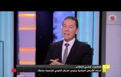 الدكتور هانى الناظر يوضح الفارق بين الصابون العادى والصابون المعقم ونصيحة غالية للمصريين