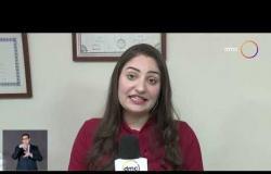 نشرة ضد كورونا   12 ظهرا    السبت 4/4/2020