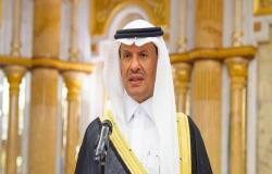 """السعودية تنفي تصريحات روسيا بشأن رفض المملكة تمديد اتفاق """"أوبك+"""""""