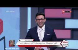 جمهور التالتة - مدير الكرة بنادي أنبي يوضح حقيقة مفاوضات الأهلي مع اللاعب على فوزي
