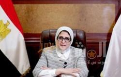 الصحة تكشف إجمالي حالات كورونا في مصر: 1070 إصابة و71 وفاة