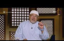 لعلهم يفقهون - الشيخ خالد الجندي: هذا سبب الضنك والشقاء في الحياة