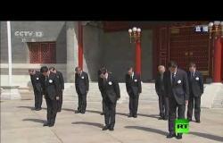 الصين.. 3 دقائق من الصمت حدادا على ضحايا كورونا