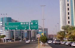 السعودية تفرض حظر تجوال كُلي على جدة اعتبارا من السبت