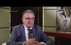 أنتى تشاتشيتش : الدوري المصري ممتاز ويوجد به لاعيبه ممتازة وخصوصا الأهلي والزمالك -لقاء  خاص