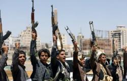 الحكومة اليمنية: الحوثيون هاجموا محطة لضخ النفط في مأرب