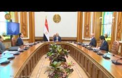 من مصر | الرئيس السيسي يستعرض استراتيجية العمل بمواقع التشييد والبناء