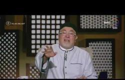 لعلهم يفقهون - الشيخ خالد الجندي: فيروس كورونا يعمل بعلم الله وإرادته
