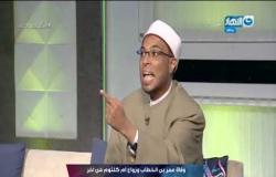 أول تعليق من الشيخ  محمد أبو بكر على الطائرات العسكرية المصرية المحملة بمساعدات طبية إلى إيطاليا