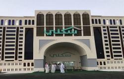 """منصات """"سكني"""" السعودية تقدم خدماتها لـ188 ألف أسرة خلال مارس الماضي"""
