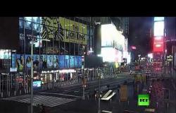 مباشر من قلب نيويورك بؤرة الوباء في الولايات المتحدة