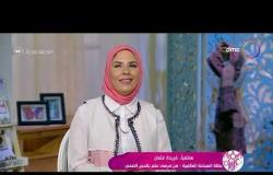 السفيرة عزيزة - هاتفيا فريدة عثمان بطلة السباحة العالمية من مرسى علم بالحجر الصحي