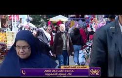 مساء dmc - مساعد وزير التنمية المحلية: تعقيم أكثر من 77 ألف مبنى وإغلاق 5 آلاف محل خالفت الحظر